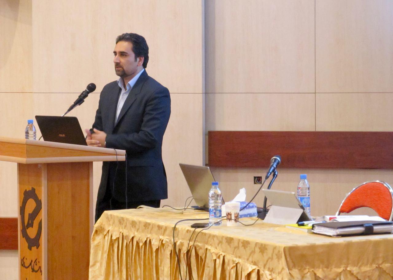 سمینار مدیریت کسب و کار در صنعت ساختمان